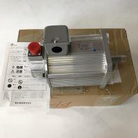 专业营销VELCONIC东荣/VLBST-X08015伺服电机全新现货