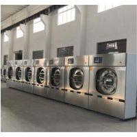 阳泉工业洗衣机生产厂家,100kg海杰洗脱两用机,全自动工业洗衣机
