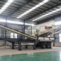 反击式移动建筑垃圾处理设备 大产量移动式破碎机 颚破厂家直销