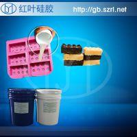 食品级液体硅胶|透明模具硅胶|食品级硅胶