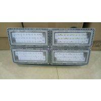 海洋王NTC9280 LED大功率防水泛光灯