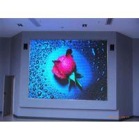 陕西迈智信LED显示屏高品质室内全彩LED显示屏