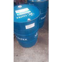 加德士MV宽温抗磨液压油价格,长沙加德士32/46/68MV宽温液压油价格,可全国配送到厂区