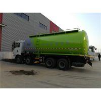45立方散装水泥罐车价格分期付款利息低