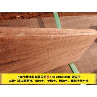 供应户外 印尼菠萝格木板材量大批发价