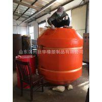 厂家专业供应 可填充发泡塑料浮球 pe塑料浮筒