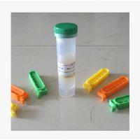 1000截留分子量 即用型透析袋 750元/米 1米/管