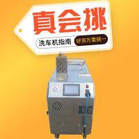 高温高压蒸汽洗车机 家用高压蒸汽清洗机 油烟机蒸汽清洗机