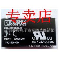 phoenix菲尼克斯微型固态光耦继电器OPT-24DC/ 24DC/ 2 2966595