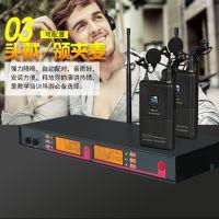 佰声 K-900无线话筒一拖二U段调频舞台演出KTV专用麦克风进口咪芯