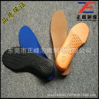 正峰生产供应 EVA鞋底 EVA热压 EVA高弹高发泡 可来图定制