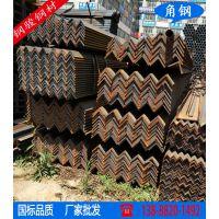 云南昆明角钢加工价格 材质q235b 规格50*50*6