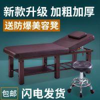 6腿实木方头美容床美体床按摩床推拿床加粗腿80宽美容院专用