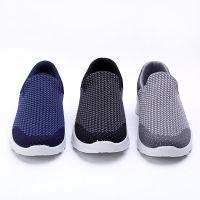 供应飞织一脚蹬休闲鞋 舒适透气男士休闲鞋 防滑耐磨运动休闲鞋批