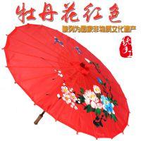 古典中国风表演演出舞蹈跳舞用的道具绸布伞模特旗袍走秀油纸花伞