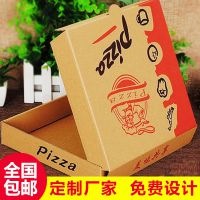 厂家供应 包装盒定做 纸盒定制 天地盖纸盒批发 牛皮纸盒定做