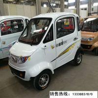 迷你小型家用电动四轮车 成人油电两用轿车 新能源电动汽车价格