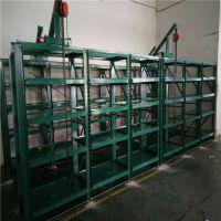 惠州标准模具架厂家直销带移动天车