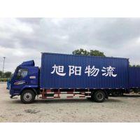 东莞樟木头直达常德 郴州 永州 怀化 益阳专线物流货运公司=专线直达