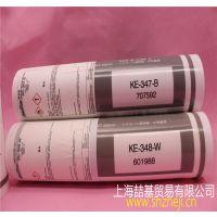 特价促销 日本信越 KE-348-B 防潮、抗震、耐电晕、抗漏电硅胶