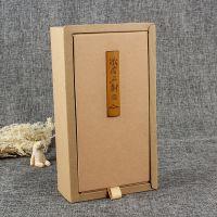 定做翻盖牛皮纸盒 复古茶叶礼品包装盒 精美长方形礼品彩盒