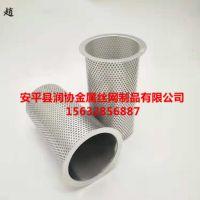 正品304不锈钢网桶网孔板焊接过滤筒圆柱形压榨过滤筒冲孔圆孔网