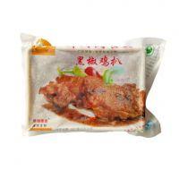 新雨润香嫩黑椒鸡扒 400g/包  鸡扒 鸡腿肉 半成品 20包/件