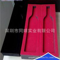 eva贴绒 红酒瓶包装植绒 高档礼盒香水内托贴绒上色 颜色可选