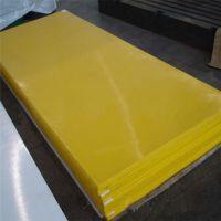 全国物流可到达耐腐蚀聚乙烯PE塑料板
