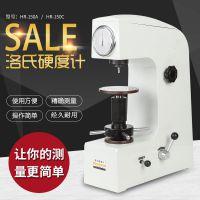 厂家直销雅格隆HR-150A手动台式洛氏硬度计测量仪