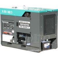 高原用6kw小型柴油发电机多少钱