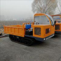 杭州履带拖拉机 骐骥全地形履带式运输车 多功能工程运输车厂家定制