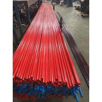 不锈钢覆塑给水管 红色 蓝色 不锈钢保温管