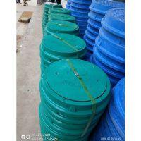 哪里供应玻璃钢材质的井盖 直径800承重20吨的 污水 石油 消防 下水道等井盖 品牌华庆
