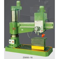 z3080-25摇臂钻床 全液压型 安装调试 全国联保广速品牌