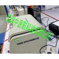 卤素升级天瑞仪器ROHS检测仪器卤素—超级X荧光光谱仪、天瑞EDX1800B升级19元素