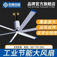 韶关 工业节能吊扇 7.3米工业风扇 超大覆盖面超静音 上门服务 三菱直流