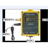 中西温湿度记录仪 型号:HZ2-20H库号:M405888