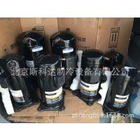 ZR61KC-TFD-420原装5匹谷轮 美的 热泵 空气能热水器并联压