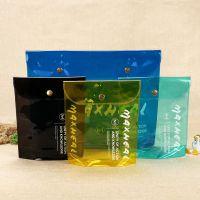 厂家定制透明彩色PVC软胶折底袋环保洗漱用品包化妆品翻盖按扣袋