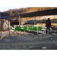 宁远矿山泥浆脱水机-美邦环保-矿山泥浆脱水机的供应商