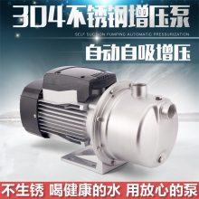 增压泵多少钱 家用自来水加压水泵 全自动不锈钢自吸泵批发 小型水井抽水机
