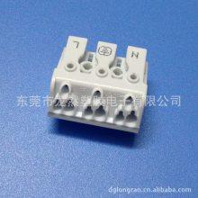 厂家直销快速连接器端子 923-2按压式接线端子 阻燃电缆接线端子