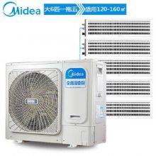 北京美的家用中央空调 多联机 中央空调风管机室内机MDVH-J71T2/BP3N1DY-TR (F)