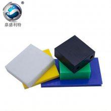 高分子板材生产厂家 超高分子量聚乙烯UHWM-PE板 高分子聚乙烯耐磨自润滑板