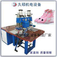 PVC雨鞋焊接机 PVC儿童雨衣雨披热合机 防水鞋套高频热合机厂家直销