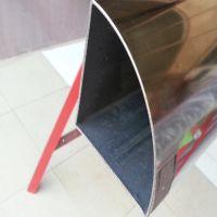304不锈钢扇形管 壁厚管 异型管 抛光镀色椭圆管 1.5