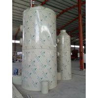 山东喷淋塔废气处理设备订制供应