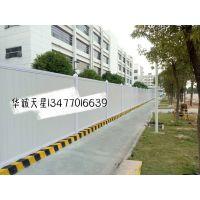 深圳工地围挡是什么材质?是PVC围挡吗?