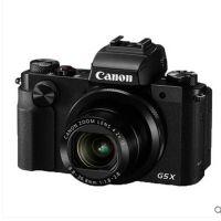 Canon/佳能 PowerShot G5 X 数码相机高清照相机旅游卡片机G5X